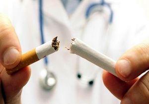 разломанная сигарета как символ отказа от курения