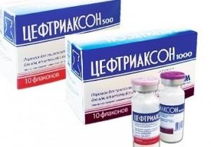 антибиотик для лечения фронтита