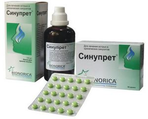 медикаменты для лечения гайорита
