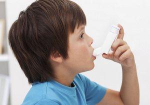 Что такое бронхиальная астма у детей её симптомы и лечение