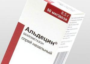 активное вещество беклрметазон
