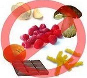 запрет на продукты, вызывающие аллергию