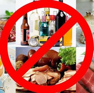 запрет на алкоголь и острую пищу