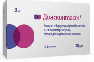 упаковка с дозами диаскскинтеста
