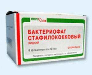 препарат для полоскания горла