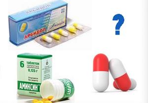 проба манту при приёме противовирусных препаратов