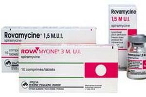 препарат для лечения стрептококка у беременных