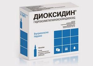 диоксидин для промывания носа