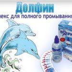 Инструкция по применению препарата Долфин для взрослых и детей
