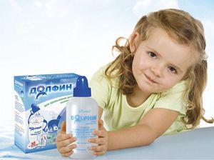 вид долфина для детей