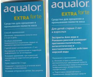 упаковка с инструкцией аквалор