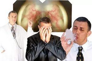 влияние сигаретного дыма на лёгкие