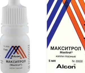 макситрол как аналог полидексы