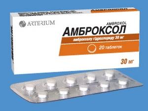 отхаркивающий препарат амброксол