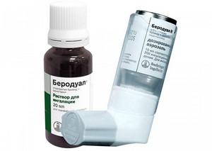 беродуал препарат для ингаляций