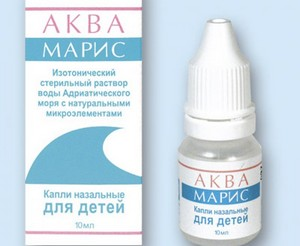 препарат для промывания носа у детей