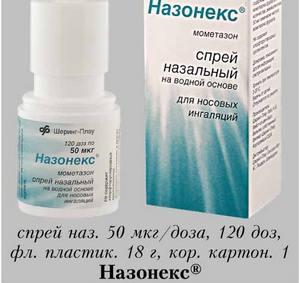дозировка и форма выпуска препарата