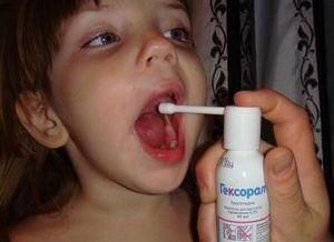 лечение горла детям гексоралом