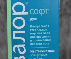 состав препарата софт аквалор