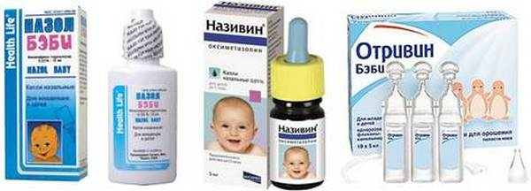 Капли для носа ребенку