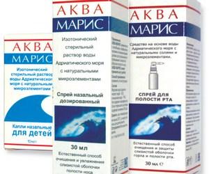 виды препарата аква марис
