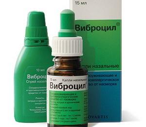препарат антиаллергенный виброцил