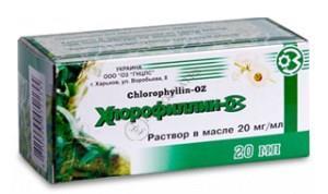 Хлорофиллин ОЗ