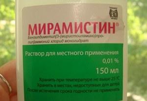 активное вещество бензилдиметил