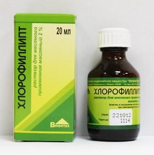 масляный раствор Хлорофиллипта
