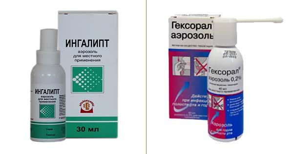 спреи ингалипт и гексорал