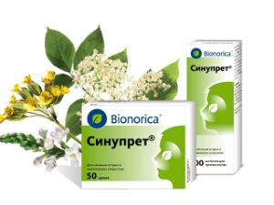 препараты Синупрет