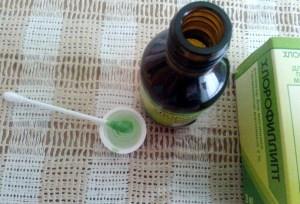 применение Хлорофиллипта