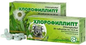 Хлорофиллипт таблетки