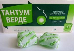 Тантум-верде в таблетках