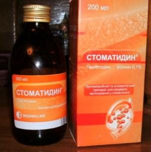 Стоматидин