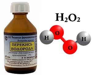 Перекись водорода