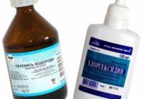 Хлоргексидин и перекись