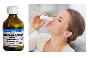 Можно ли капать перекись водорода в нос?