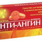Применение таблеток для рассасывания Анти-Ангин