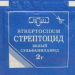 Применение Стрептоцида при ангине