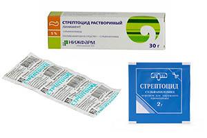 разновидности стрептоцида
