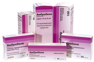 препараты Амбробене