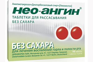 таблетки Нео-ангин