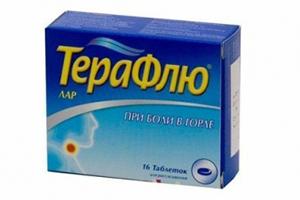 таблетки Тера Флю