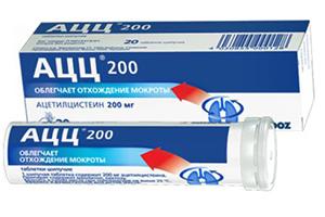 Ацц 200 таблетки шипучие инструкция по применению.