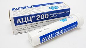 шипучие таблетки АЦЦ
