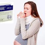 Можно ли применять АЦЦ при беременности, в 1, 2 и 3 триместрах, и что говорят отзывы об использовании при грудном вскармливании?