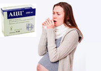 кашель у беременной