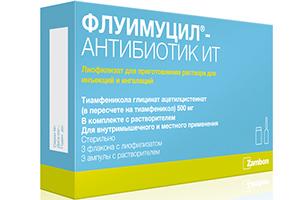 флуимуцил гранулы инструкция по применению для детей