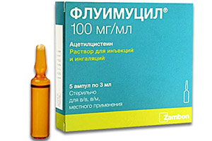 раствор Флуимуцил дляингаляций иинъекций